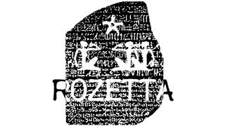 株式会社ロゼッタ ロゴ