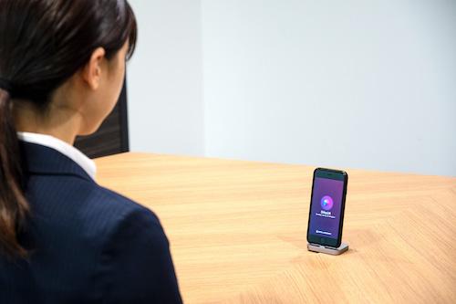 対話型AI面接サービス『SHaiN』