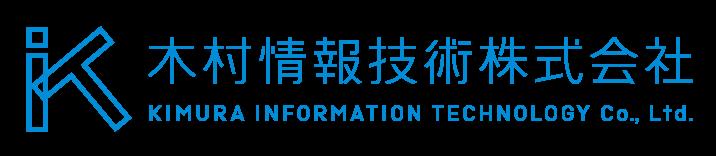 木村情報技術株式会社ロゴ