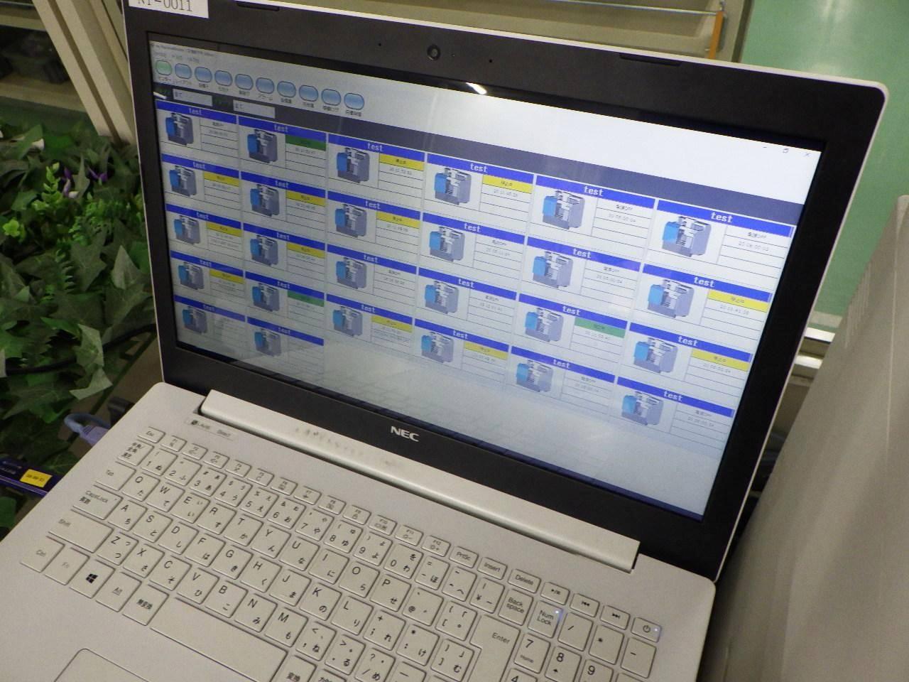 マシモニ装置稼働システム画面